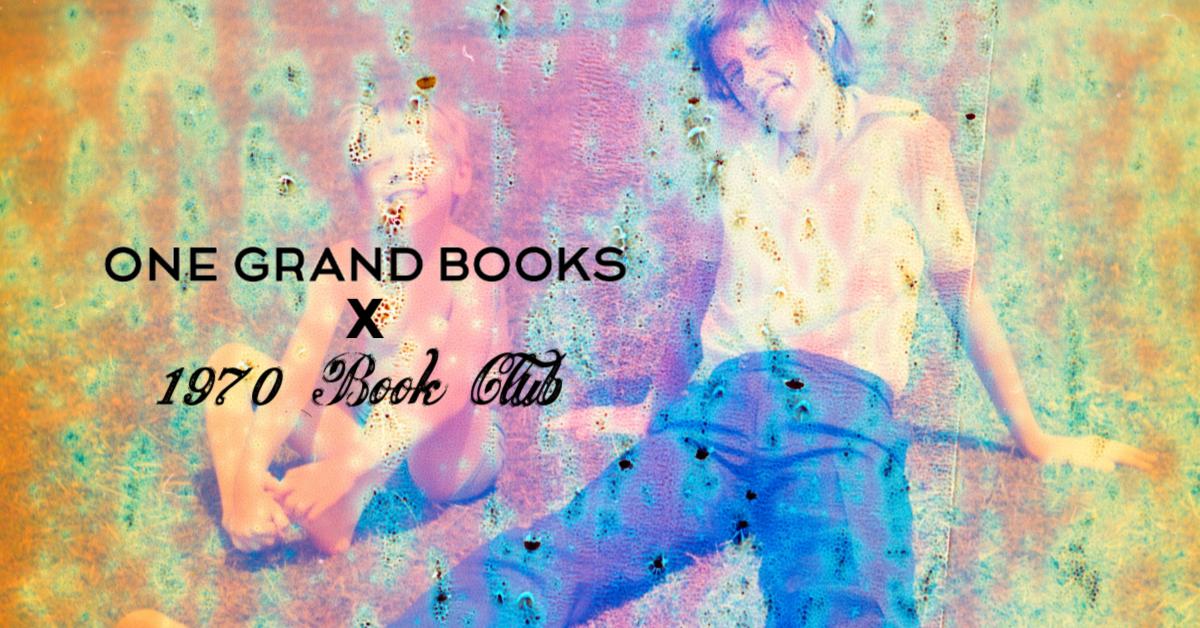 1970-book-club